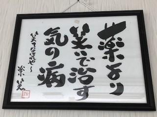 1奈良.jpg