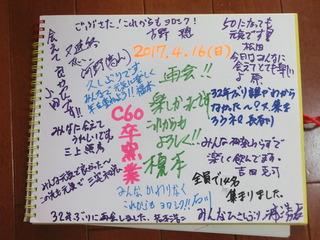CIMG8610.JPG