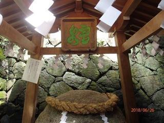 三輪明神 神水 (2).jpg
