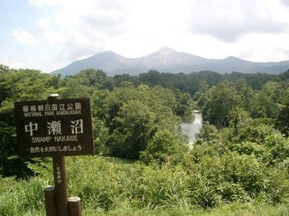 会津磐梯山.jpg