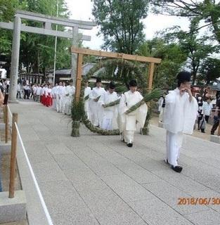 6月30日 石切夏越大祓い神事.jpg
