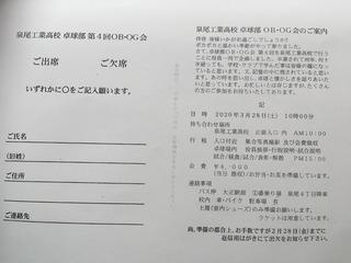 IMG_5866[1].JPG