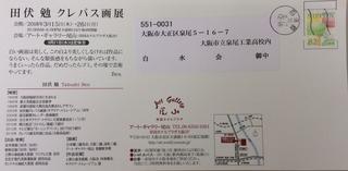 IMG_E3805[1].JPG